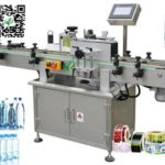 adjustment  for placing label of adheisve round shape container labeling machine