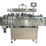 automatic glass bottles labeler round bottle label applicator vertical two sided  labeling machine