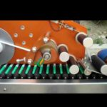 Automatic Horizontal Labeling Machine for vials syringes adhesive sticker labeler video