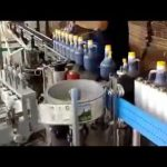 Automatic Cold Glue PET Bottle Labeling Machine With Code Printer For Round Bottles Paste Labeler