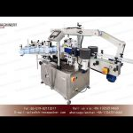 automatic side labelling machine for square bottles|YQ machinery side label applicator
