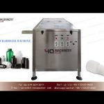 High speed small bottle unscrambler price automatic rotary vial sorting equipment