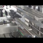 MIC-ZF4 Automatic linear piston filling machine for 100ml bottle