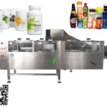 automatic high speed small plastic bottle sorting machine with PLC control system