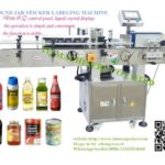 Automatic wrap around labeller demo video for Mahboob shaped jar self adhesive labeling machine