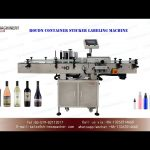 automatic bottle label applicator for round container|YQ machinery bottle label machine for sale
