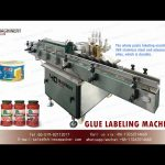 cold glue label applicator for canned food| tin can wrap around wet glue labeling machines