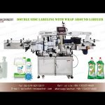 front and back labeling machine with round bottle sticker label applicator|double side labeler