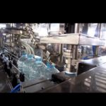 automatic liquid filling line washing filling capping  machine linear washer filler capper system