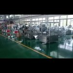 labeling machine factory