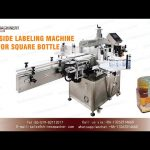 three side labeling machine for square jar|YQ machinery square bottle wrap around label applicator