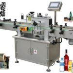 instruction on how to place label for adhesive labeller round jar tin bottles label applicator machi