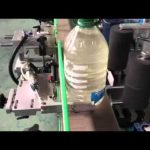 Three sides labeling machine with one label pet oil bottles label applicator