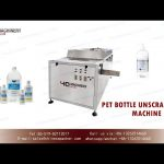 Automatic rotary sorting machine for 1L square bottle|pet bottle unscrambler system