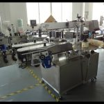 Auto flat bottle labeling machine working video double sided labeler Этикетировочная машина