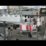 Automatic flat square bottle labeling machine adhesive sticker two sided label applicator solution