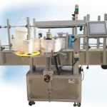 Automatic  double sided labeling machine for plastic cone bottle wrap around label machines