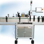 automatic adhesive Cone shape jar labeling machine wrap around label equipment date oder