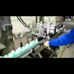 High Speed Capper Automatic Bottle Capping Machine Glass Bottle Cap System