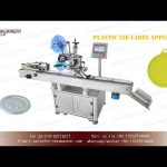 automatic lid label applicator|YQ MACHINERY flat surface labeling machine for plastic cover