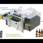 Semi automatic wet glue labeling machine testing video for USA client маркировочная машина