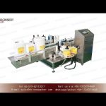 Jerry can sticker labeling machine|YQ MACHINERY front and back adhesive label applicators