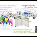 automatic double sided Self adhesive label machine toilet detergent shampoo liquid soap labeler