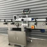 automatic sticker bottle label machine for jar can round container labeler running video