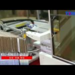 TOM PACK-whole production line filling capping labeling machine