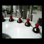 Automatic Syrup Bottle Capping Machine